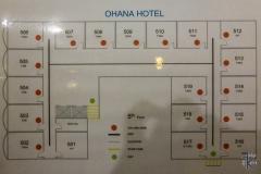 Phnom Penh - Fluchtplan für multiple Pesönlichkeiten